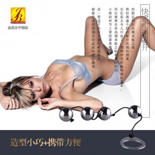 香港积之美-金属分子链珠 后庭拉珠